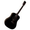 Guitare Acoustique Folk Noire 4/4 ~ Neuve & Garantie