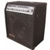 AMPLI 80W 5 Entrées (Instruments, micros..) Distortion, Reverb et Delay ~ NEUF